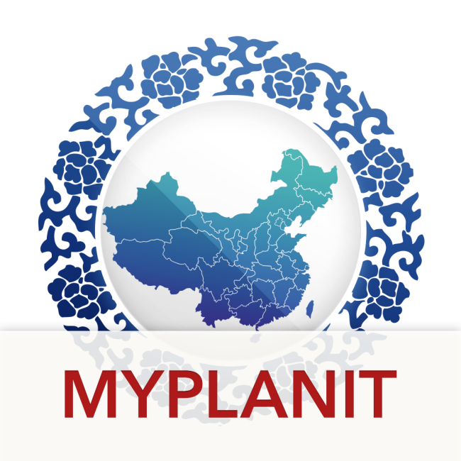 Logo for My PlanIt - China Travel Guide